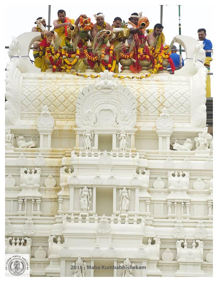 Sri Lakshmi Temple-Ashland MA